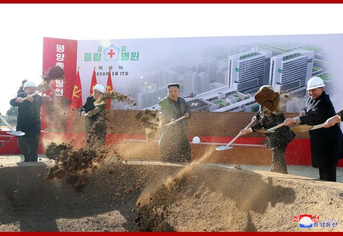 Máximo Dirigente Kim Jong Un declara inicio de construcción del Hospital Universal de Pyongyang