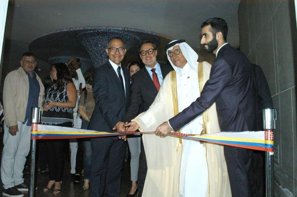 """Inaugurada la Exposición """"Qatar, Patrimonio y Modernidad"""""""