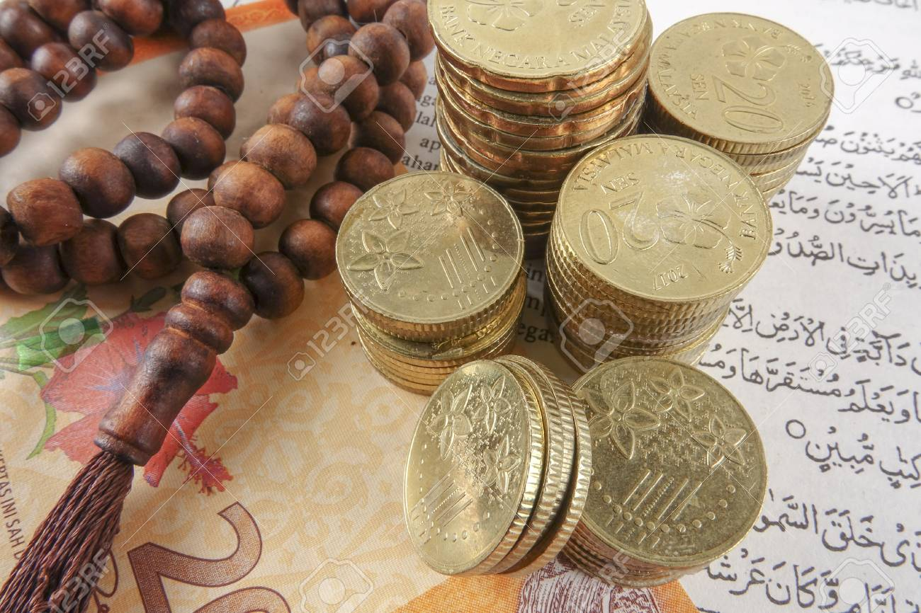 7 Principios Fundamentales de Banca y Finanzas Islámicas.Banca de Tercera Generación