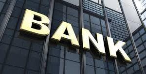 TOWARDS A NEW MONETARY-BANKING ORDER BY Dr. Kasim Asker Hasan