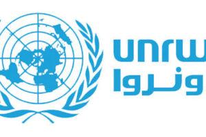Qatar participa en una extraordinaria conferencia virtual de la UNRWA