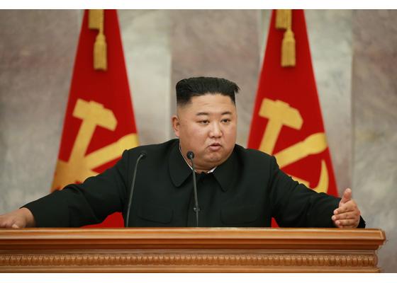 Máximo Dirigente Kim Jong Un dirige la reunión ampliada de la CMC del PTC