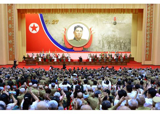 Máximo Dirigente Kim Jong Un participa en Conferencia Nacional de Veteranos de Guerra
