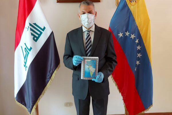 Publicado el nuevo libro del Dr. Kasim Asker Hasan, Embajador de Iraq en Venezuela(Versión Español)
