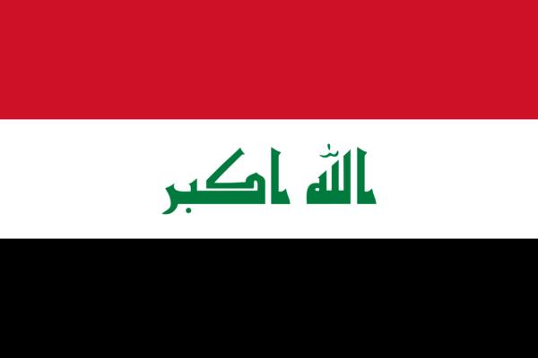 El Consejo de Ministros y la Academia de Ciencias Iraquí reconoce los aportes a las Ciencias Económicas del Embajador Kasim Asker Hasan