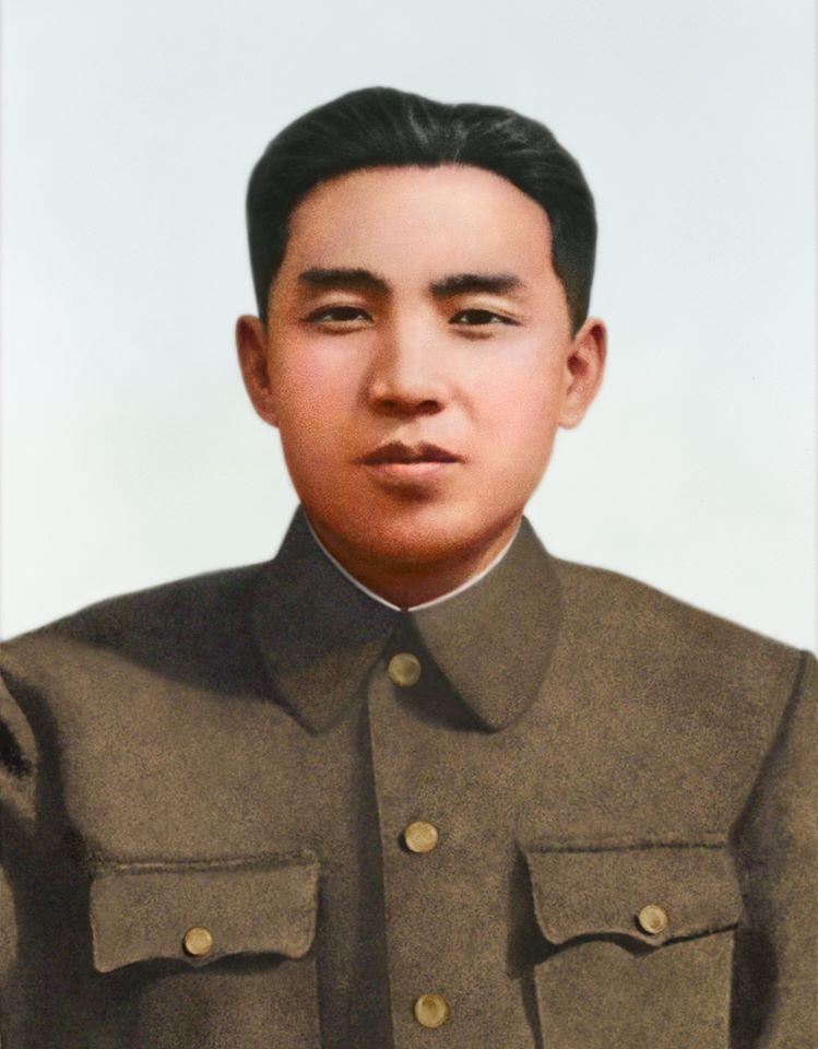 Salvador de la liberación de Corea