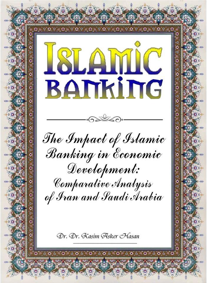 BANCA ISLÁMICA del Embajador Kasim Asker Hasan  (versión inglés) disponible en Amazon
