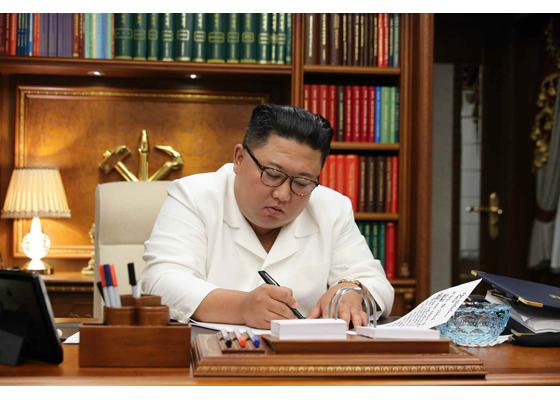 Máximo Dirigente Kim Jong Un envía mensaje abierto a todos los miembros del Partido de la capital