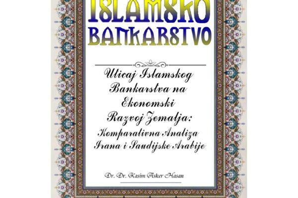 El libro «Banca Islámica» del Embajador Kasim Asker Hasan disponible en Amazon en los idiomas  bosnio,serbio y croata