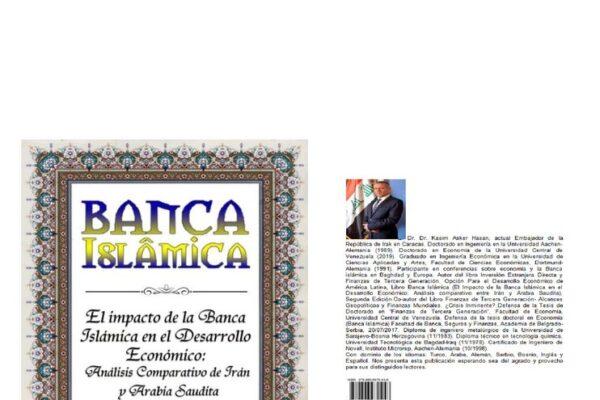Libro Banca Islámica del Dr. Kasim Asker Hasan, en su segunda edición, puede obtenerse en forma gratuita