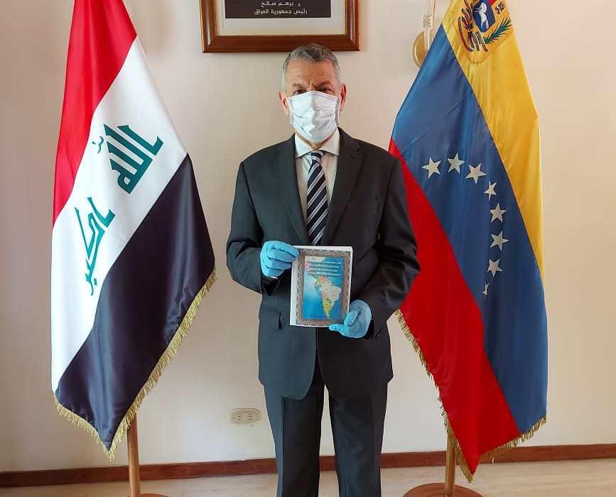 Academia de Ciencias Iraquí felicita nuevamente a Embajador Kasim Asker Hasan por su brillante aporte a las Ciencias Económicas