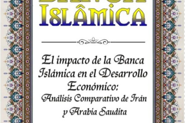 La Banca Islámica ante el  COVID-19