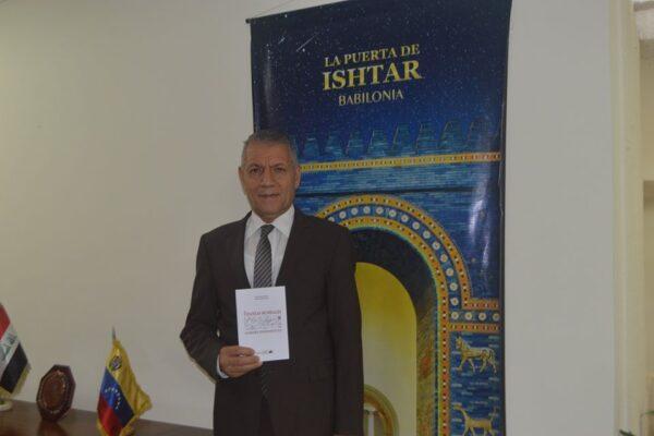 Presidente de la Academia de Ciencias Iraquí felicita al Embajador Kasim Asker Hasan por sus aportes y publicaciones