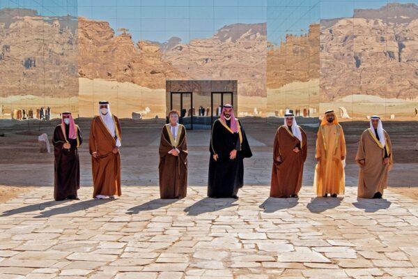 Los estados del Golfo firman un acuerdo de «solidaridad y estabilidad»