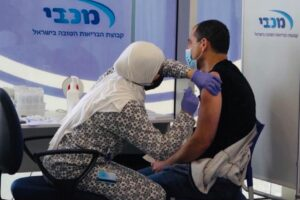 Israel: proveedor de información sobre efectividad de vacuna de Covid-19 al mundo