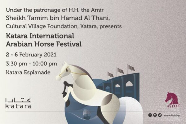 Katara International Arabian Horse Festival