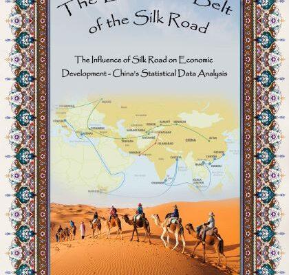 Versión digital del libro »The Economic Belt of the Silk Road» por el Embajador Kasim Asker Hasan