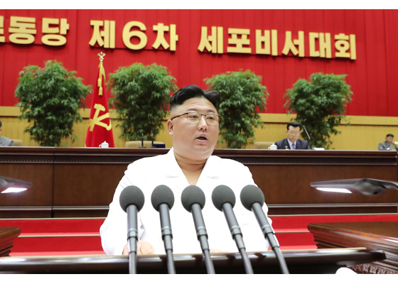 Discurso de apertura pronunciado por el Máximo Líder Kim Jong Un en la VI conferencia de secretarios de célula del Partido del Trabajo de Corea
