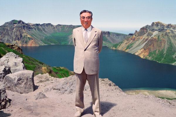 Kim Il Sung: Respeto y veneración del mundo