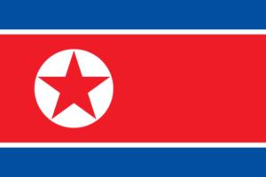 La mejora de las relaciones Norte-Sur de Corea es la exigencia de la época