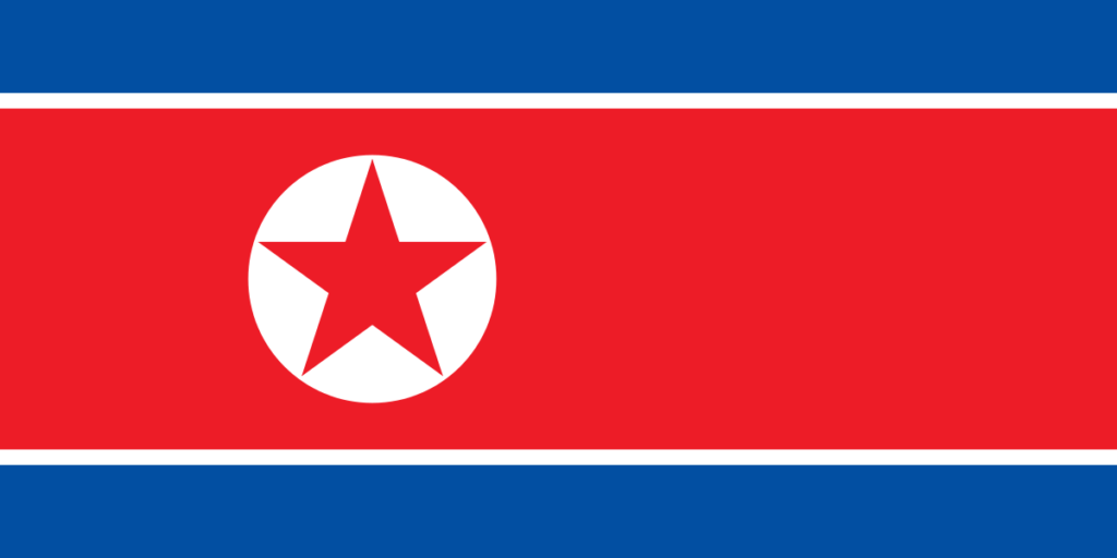 Sempiternos méritos de Kim Jong Il en la construcción del Partido