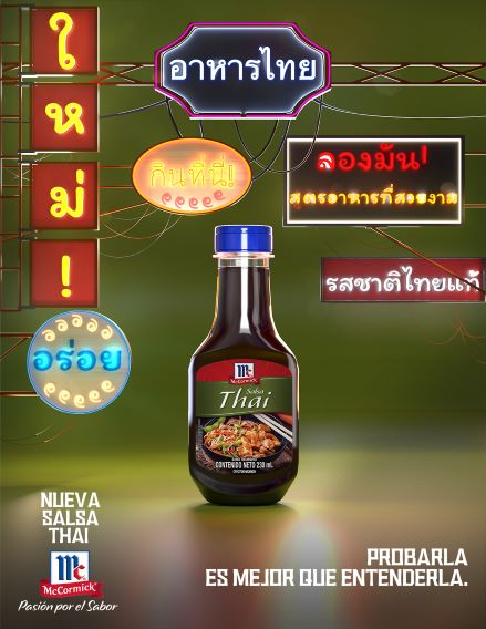 Salsa Thai: el ícono de la comida tailandesa llega a McCormick