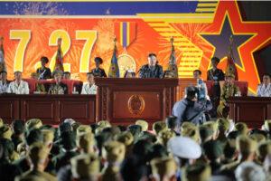 Estimado compañero Kim Jong Un pronuncia discurso en la VII Conferencia Nacional de Veteranos de Guerra