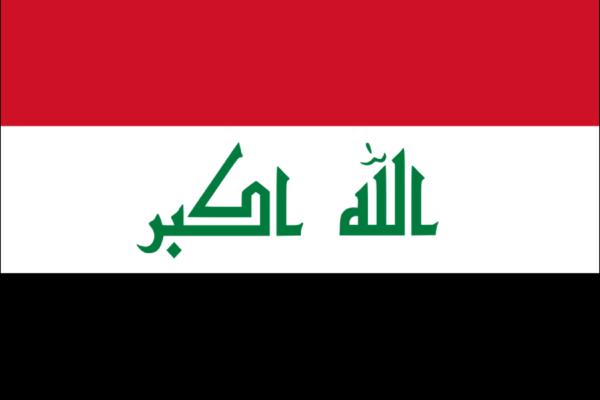 Academia de Ciencias Iraquí agradece y elogia artículos del Embajador Kasim Asker Hasan