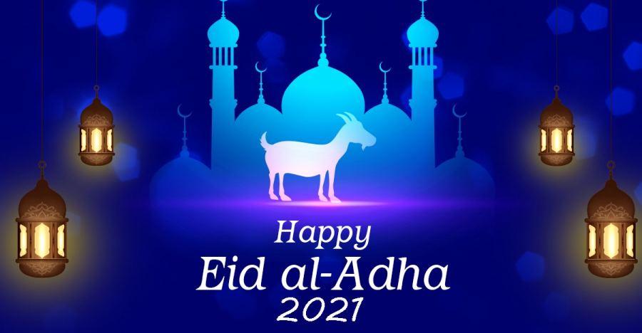 ¡EID AL ADHA MUBARAK A NUESTROS AMIGOS MUSULMANES!