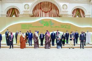 Kuwait apoya plenamente a Arabia Saudita en la lucha contra el cambio climático