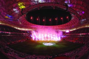 Qatar abre el quinto estadio de la Copa del Mundo